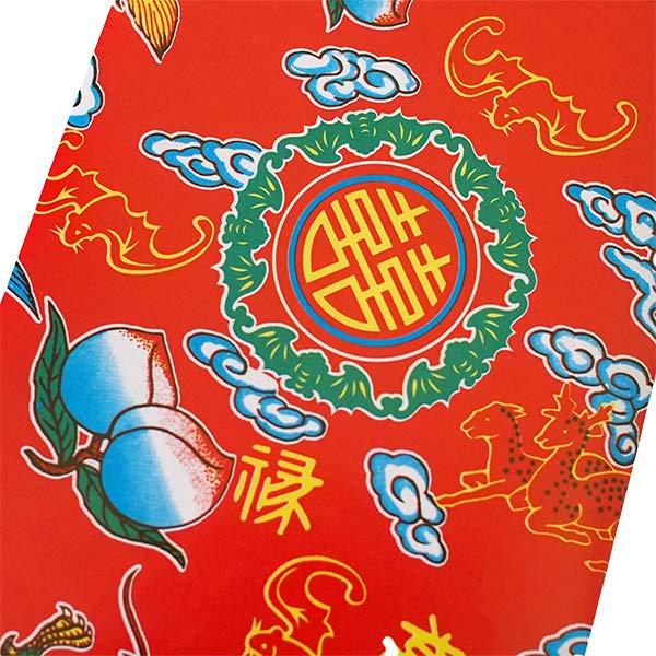 ベトナム 包装紙 縁起の良い柄  小袋  4枚セット【画像2】