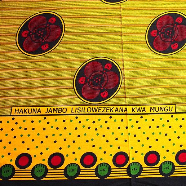 アフリカ タンザニア カンガ プリント布 110×160(神様に解決できないことは何もありません)【画像2】