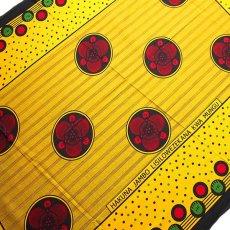 アフリカンプリント 布 アフリカ タンザニア カンガ プリント布 110×160(神様に解決できないことは何もありません)