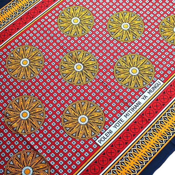 アフリカ タンザニア カンガ  プリント布 110×160(つらいでしょうが、これもすべて天からの試練です)