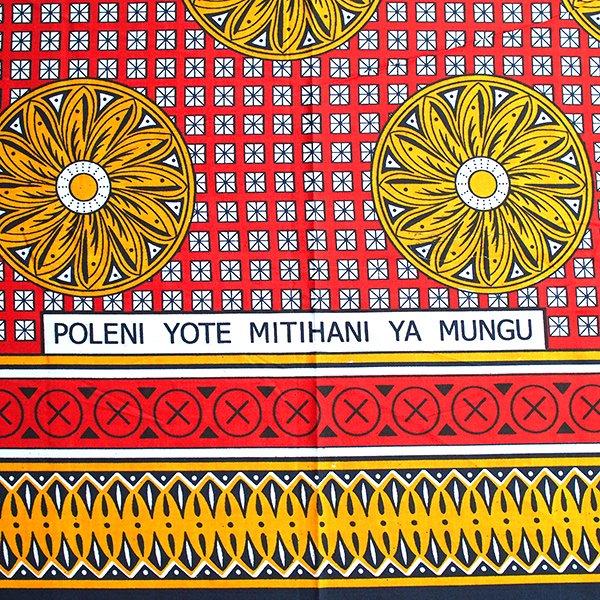 アフリカ タンザニア カンガ  プリント布 110×160(つらいでしょうが、これもすべて天からの試練です)【画像2】