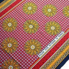 カンガ 布 アフリカ タンザニア カンガ  プリント布 110×160(つらいでしょうが、これもすべて天からの試練です)