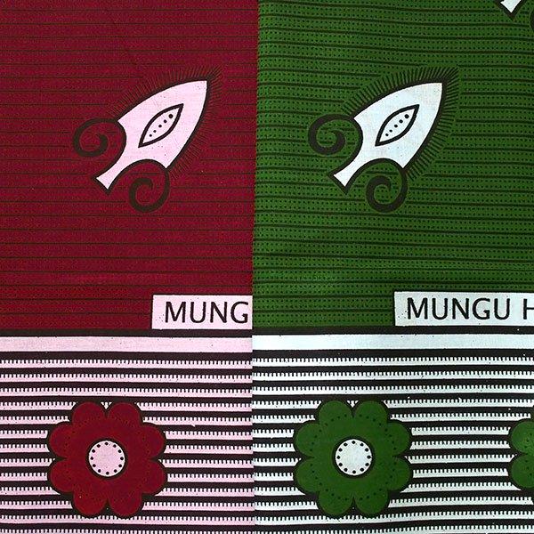 アフリカ タンザニア カンガ プリント布 110×160(神は惜しみなく与える)