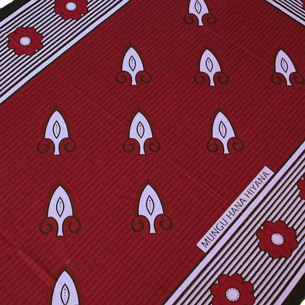 アフリカ タンザニア カンガ プリント布 110×160(神は惜しみなく与える)【画像2】