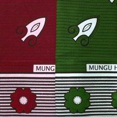 赤・レッド 雑貨 アフリカの布 カンガ(神は惜しみなく与える)