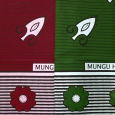 緑・グリーン 雑貨 アフリカ タンザニア カンガ プリント布 110×160(神は惜しみなく与える)