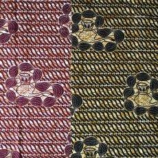 ユニークな柄 アフリカン プリント布 キテンゲ 105×100 カットオフ(ランプ 2色)
