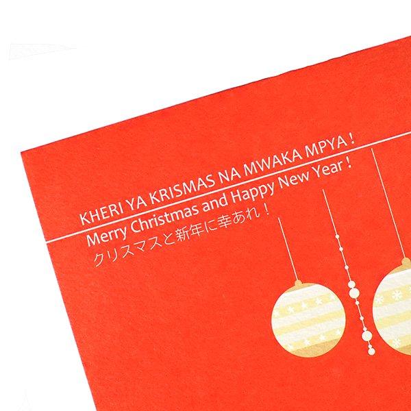 ティンガティンガアート クリスマスカード(2色)【画像3】