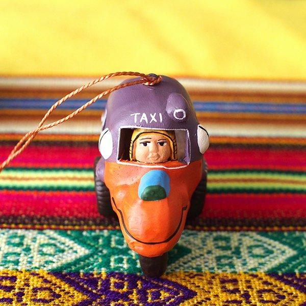 ペルー  トゥクトゥク 素焼き キーホルダー【画像6】