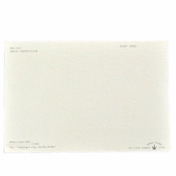 アフリカ バティック ポストカード【BAOBAB バオバブ】【画像2】