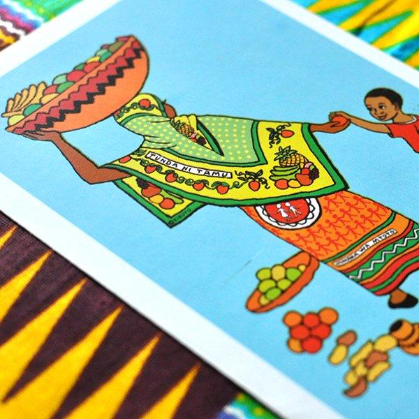 ケニア イラストメッセージカード B(封筒付き)【画像3】