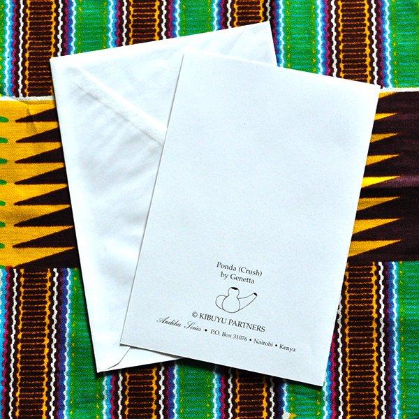 ケニア イラストメッセージカード F(封筒付き)【画像4】