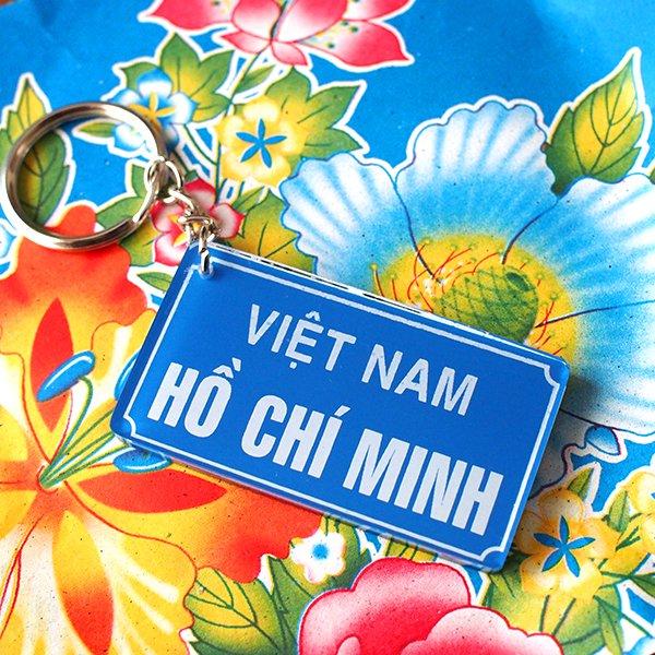 ベトナム キーホルダー(数字・ナンバー)【画像3】