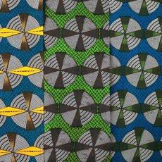 模様 柄 アフリカン プリント布 キテンゲ 105×100 カットオフ(プロペラ 3色)