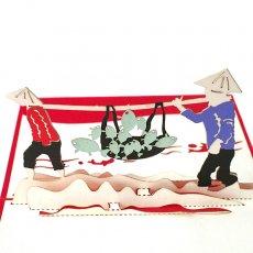 アート / ART ベトナム 切り絵 ポップアップカード(魚と人 A 15×10)