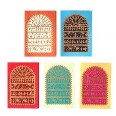 封筒 / メッセージカード インド chimanlals (チマンラール)動物と人 ミニメッセージカード(封筒なし)