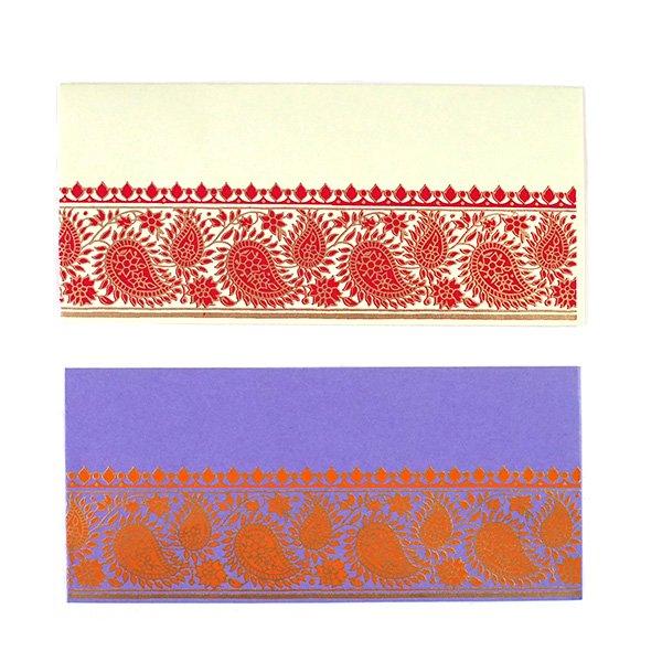 インド chimanlals(チマンラール)の封筒 ペイズリー  4色【画像2】