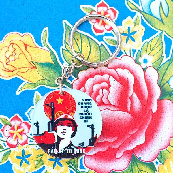 ベトナム プロパガンダアート キーホルダー【画像3】