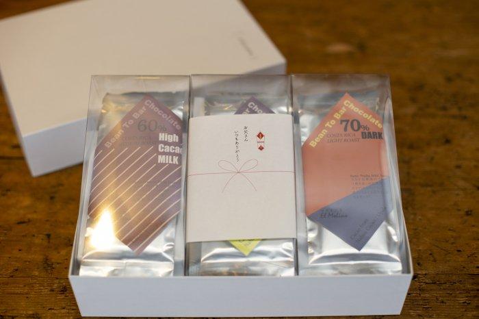 【父の日ギフト】チョコレート&コーヒー豆