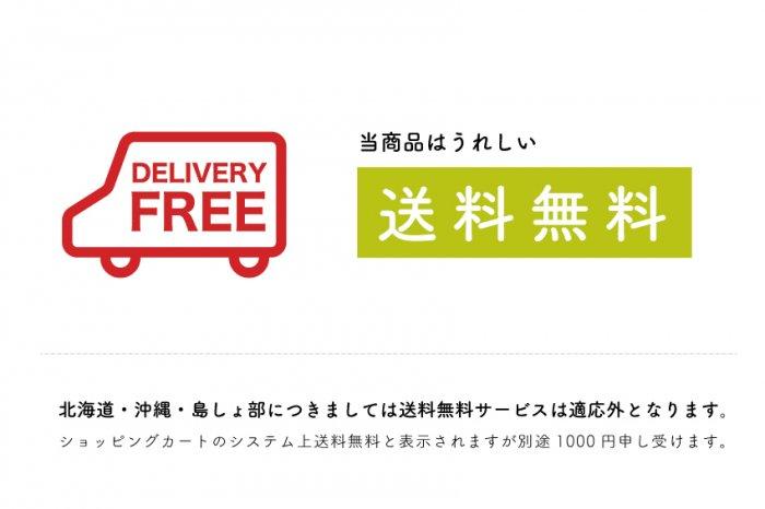 【送料無料】中煎り5種×200g