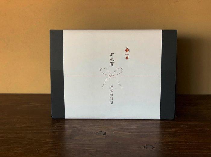 【送料無料】冬ギフト5種×200g