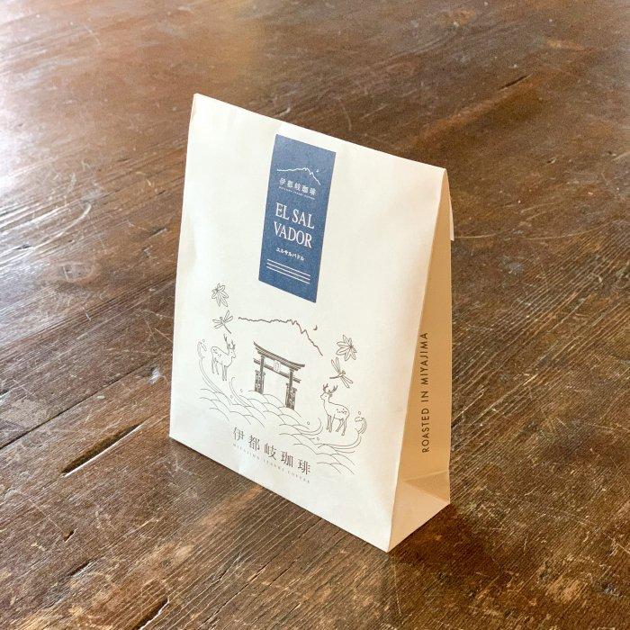 ディップスタイルコーヒー2個セット「El Salvador」