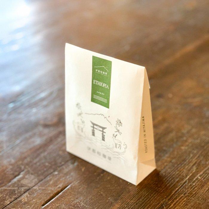 ディップスタイルコーヒー2個セット「ETHIOPIA」