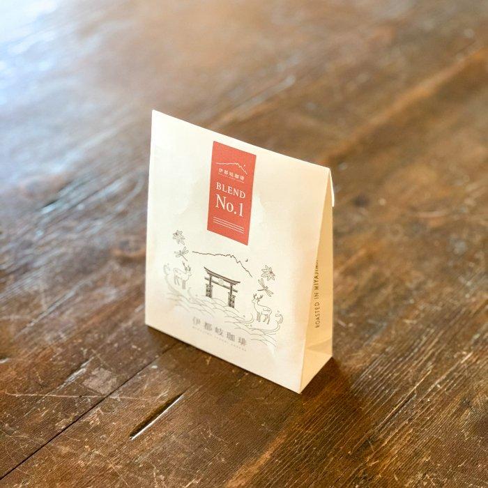 ディップスタイルコーヒー2個セット「BLENDNo.1」