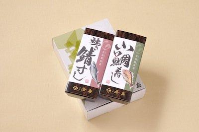 小浜伝統の味セット(焼き鯖すし・小鯛...