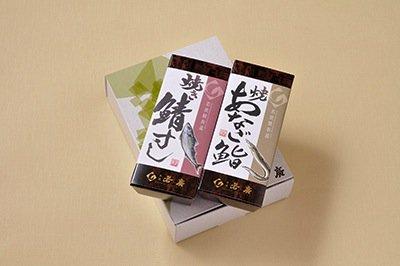 焼×焼セット(焼き鯖すし・焼あなご鮨)