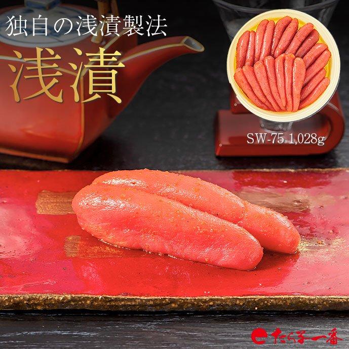 タラコの風味を生かした浅漬辛子明太子「浅漬辛子明太子【樽入り】」