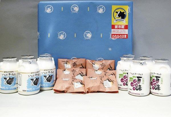【お中元】南信州銘産柿すだれとヨーグルトセット