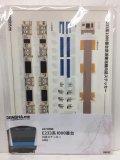 【ネコポス便送料込み】E233系京浜東北線 内装ステッカー