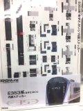 【ネコポス便送料込み】E353系あずさ・かいじ内装ステッカー