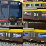 東急5050系4000番台 ヒカリエ 10両 内装ステッカー
