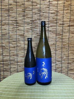 七冠馬 純米生酒 720ml <島根県>