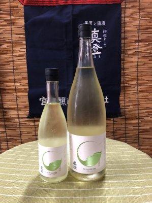真澄 純米吟醸すずみさけ 720ml <長野県> 特別限定酒