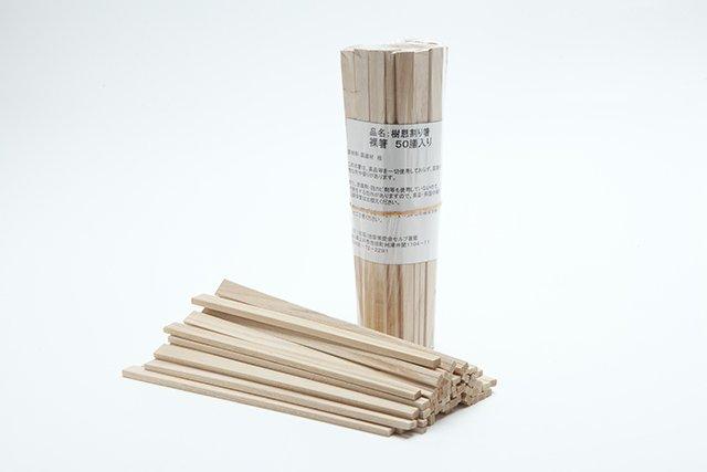裸箸(国産割り箸)50膳