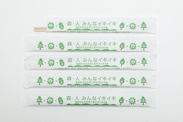 完封箸(国産割り箸)3,000膳
