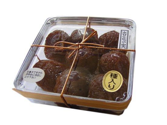 「杏花の実」(6〜9粒入り)
