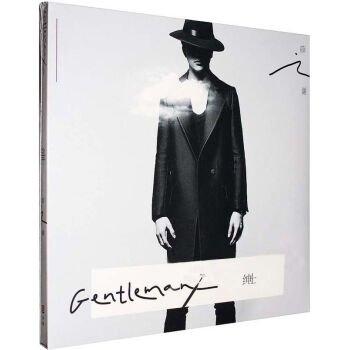 紳士(薛之謙)(CD+DVD)