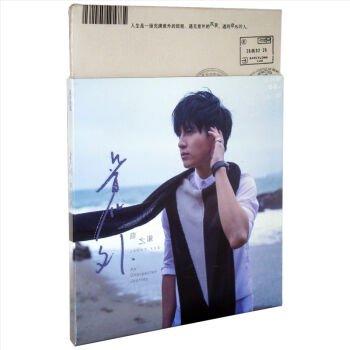 意外(薛之謙)(CD1枚)
