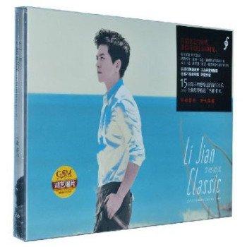拾光(李健)(CD1枚)