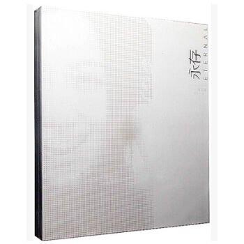 永存 Eternal(姚貝娜)(CD1枚)
