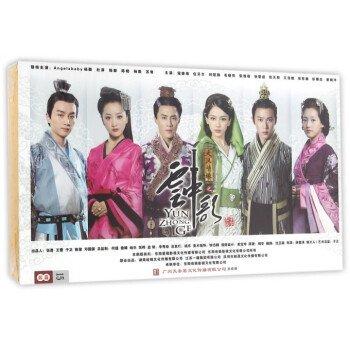 『大漢情縁之雲中歌』 (DVD15枚)(全4...