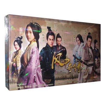 『風中奇縁』 (DVD12枚)(全35話)
