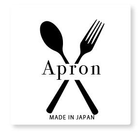 APRON(エプロン)