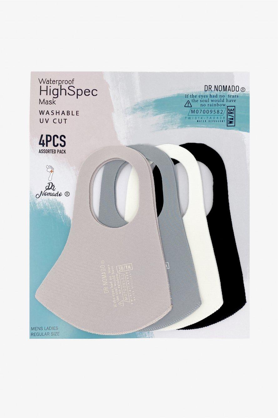 【限定】ハイスペックマスク  クワトロパック [ PNK ] 4枚セット