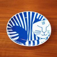 Lisa Larson / リサ ラーソン ごのねこ 豆皿 (しまねこ)