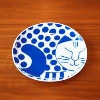 Lisa Larson / リサ ラーソン ごのねこ 豆皿 (みずたまねこ)